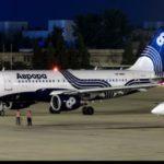 Аврора начинает полёты из Владивостока в Пекин