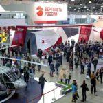 Насыщенная деловая программа HeliRussia