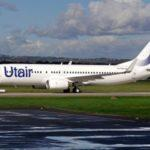 UTair провела ребрендинг и стала Utair